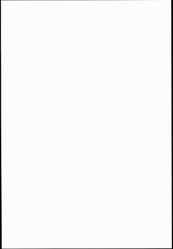 【宇宙戦艦ヤマト2199 エロ同人誌】保安部の反乱で無法地帯と化したヤマトで山本・岬・新見がレイプされまくってカオス状態になっちゃってるお【エロ漫画】002_0001