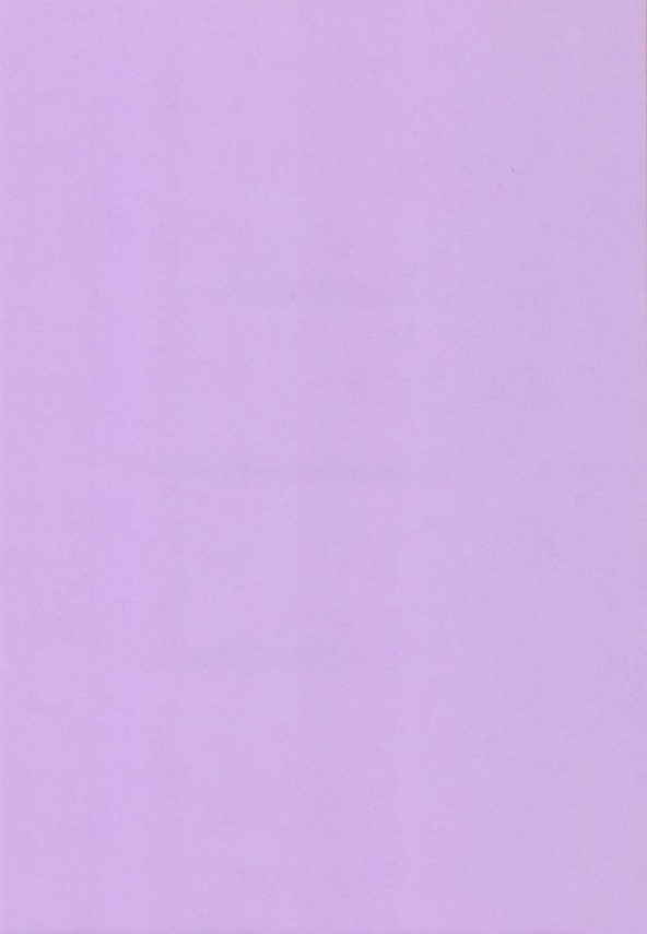 【エヴァ エロ同人誌】罪を犯した飛鳥が拘束されちゃって拷問用の媚薬使われてイヤラシイ汁を垂れ流しながらレイプされちゃってるよぉ~【エロ漫画】002_AfterQ_2