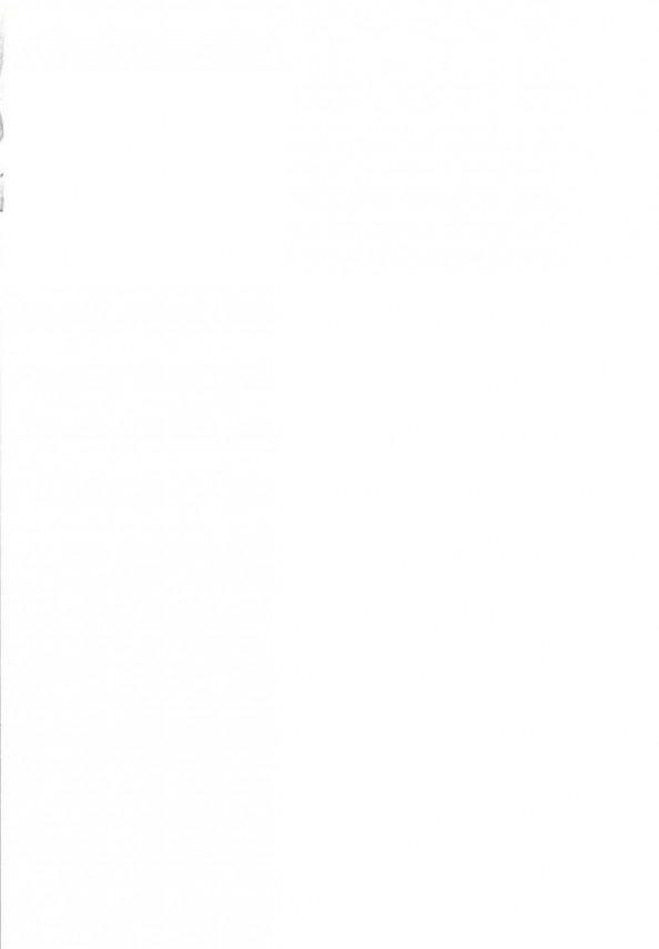 【艦これ エロ同人】提督が艦娘達を性的な目でしか見なくて島風・赤城・電・19にオチンポ砲をぶち込んじゃってるよぉ~【無料 エロ漫画】002_kancolle_001