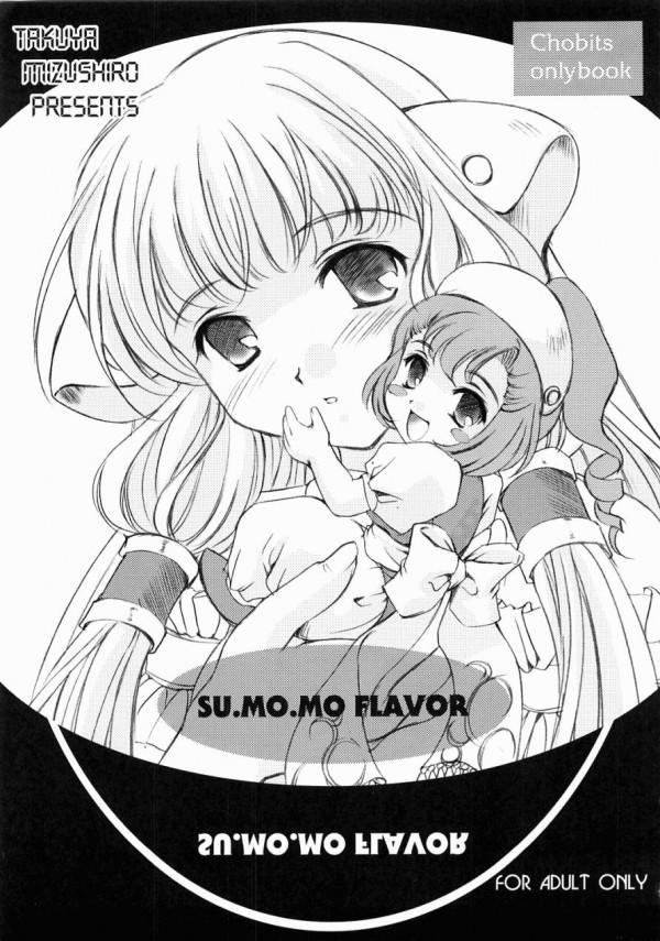002_sumomo_01