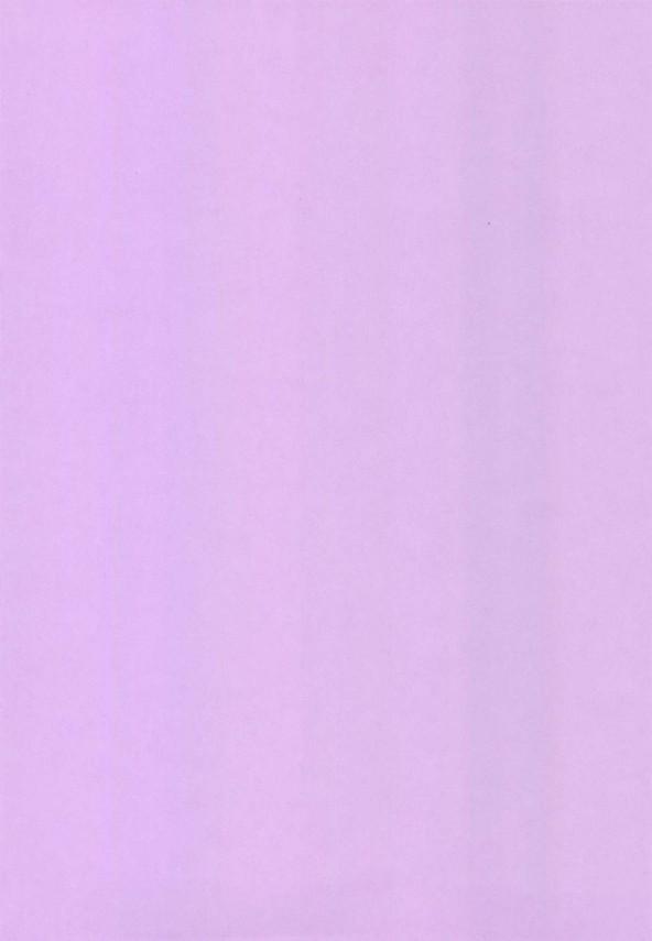 【エヴァ エロ同人誌】罪を犯した飛鳥が拘束されちゃって拷問用の媚薬使われてイヤラシイ汁を垂れ流しながらレイプされちゃってるよぉ~【エロ漫画】003_AfterQ_3