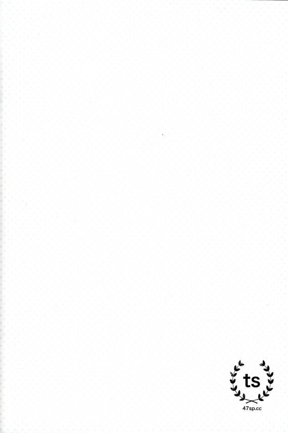 【東方 エロ同人誌】新婚のさとりちゃんが旦那様の出張で寂しいからこいしちゃんから貰ったバイブで妄想オナニーしちゃってるおwww【東方Project エロ漫画】017_18