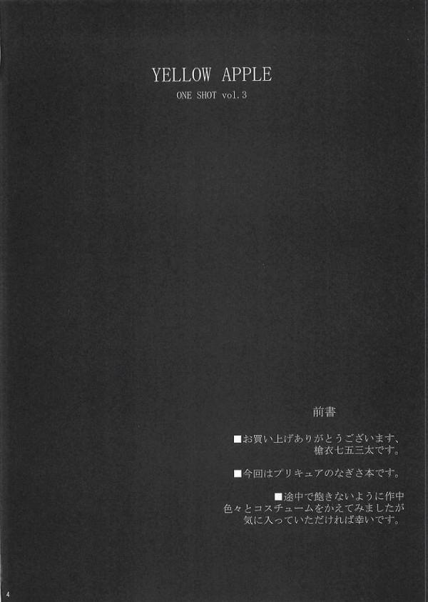 【ふたりはプリキュア エロ同人誌】ミップルにそそのかされてなぎさちゃんが藤村君と付き合う為とか言いながら次々男のお相手をしてセクロスを教えてもらっちゃうよぉ~【エロ漫画】02