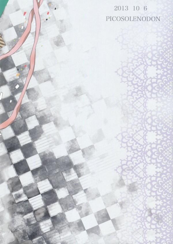 【ダンガンロンパ エロ同人】霧切さんの誕生日にケーキを作ってあげたらいい雰囲気になっちゃって霧切さんの体にケーキをつけて舐めまわしちゃうよぉ~【無料 エロ漫画】028_28