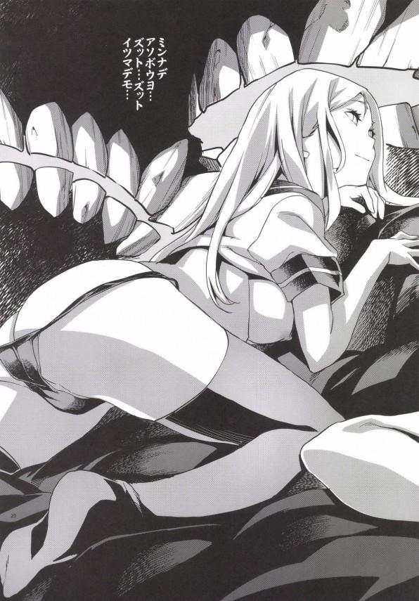 【艦これ エロ同人】提督が艦娘達を性的な目でしか見なくて島風・赤城・電・19にオチンポ砲をぶち込んじゃってるよぉ~【無料 エロ漫画】031_kancolle_030