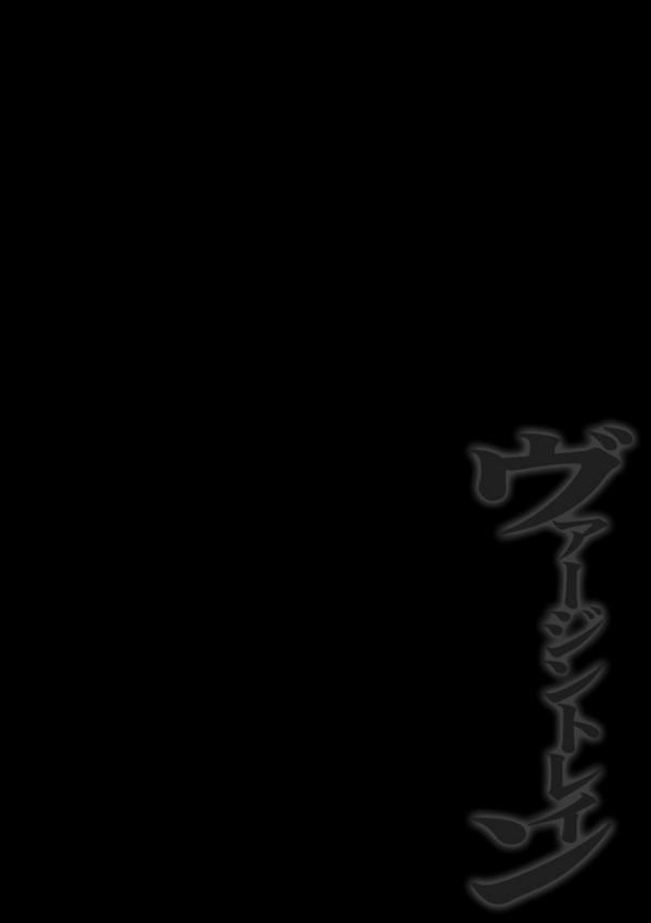 【クリムゾン エロ漫画・エロ同人誌】痴漢にひたすら寸止めされちゃっていきたくてしょうがない状態のJDが遂にオチンポの挿入を許した時…後編033