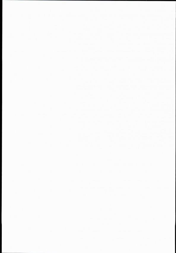 【宇宙戦艦ヤマト2199 エロ同人誌】保安部の反乱で無法地帯と化したヤマトで山本・岬・新見がレイプされまくってカオス状態になっちゃってるお【エロ漫画】035_0034