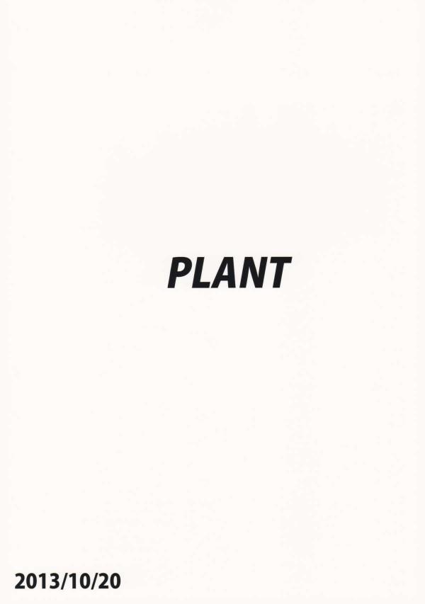 【アイドルマスター エロ同人】美希がPの気持ちを言葉で聞きたいって言い出したらエロい妄想させられていつもより興奮しちゃってヌレヌレになっちゃってるよぉ~【無料 エロ漫画】048_050