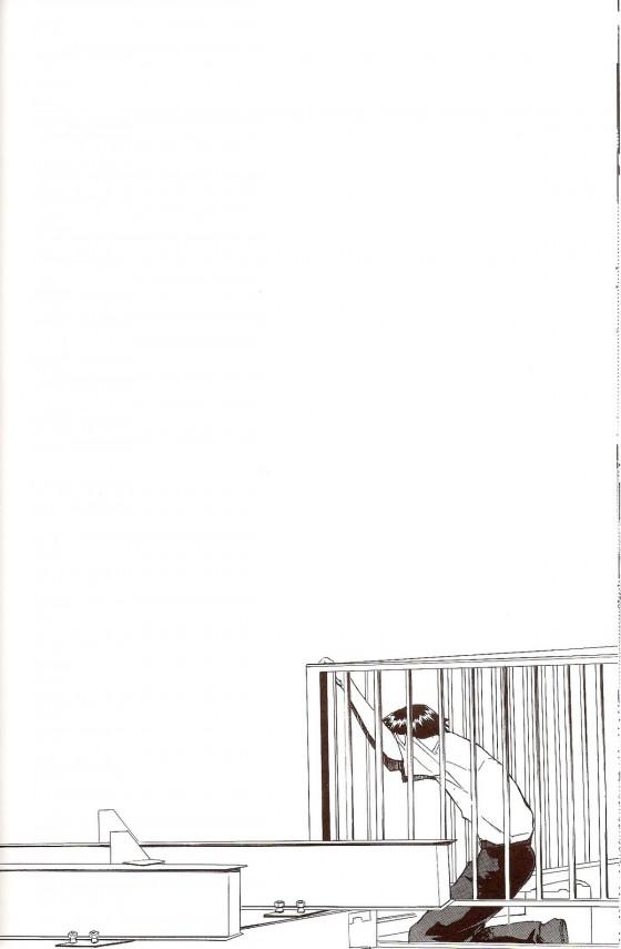 【エヴァ エロ同人】戦いの後記憶を無くしたシンジが飛鳥とどうすごしてたのか葛藤しながら向き合っていこうとした先には…エロ極少だが良作だお【無料 エロ漫画】076_Re_Take_After_076