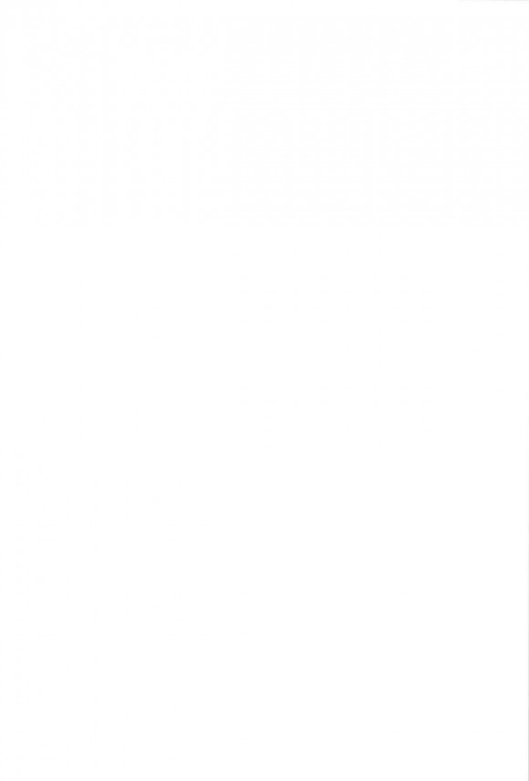 【キルラキル エロ同人】流子が手マンでガンガンいかされたオヤジの所にやって来て性奴隷に【無料 エロ漫画】002_index_02_1