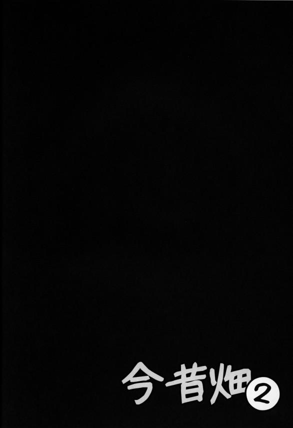 【みつどもえ エロ同人】チーム杉崎のみんなが住職達に拉致られ集団レイプ【無料 エロ漫画】003_F0040_B