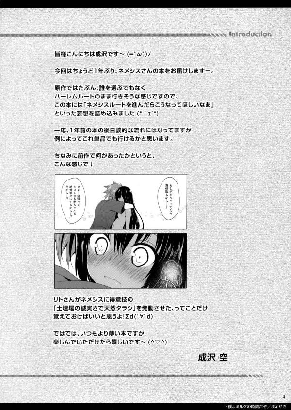 004_IMG_0004