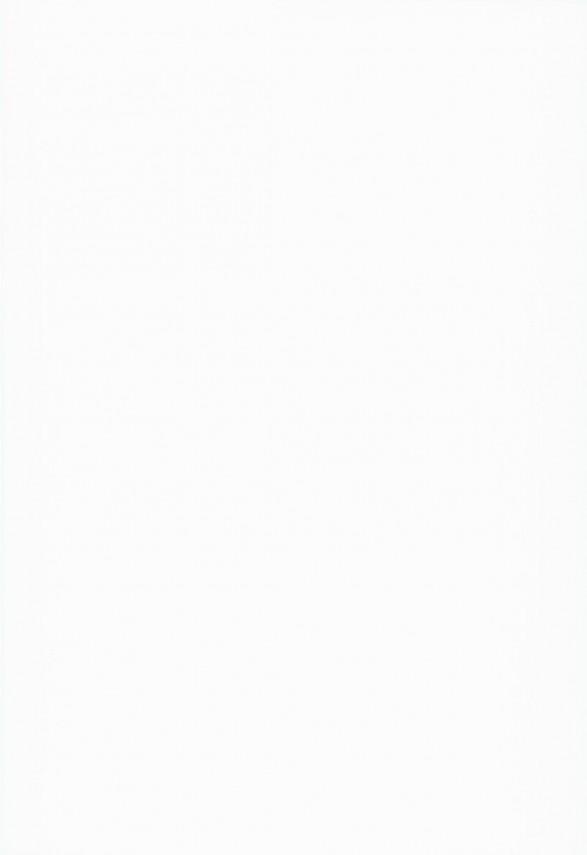 【魔法使いの夜 エロ同人】凌辱レイプされてる青子が段々気持ち良くて拒めない体にw【無料 エロ漫画】pn002