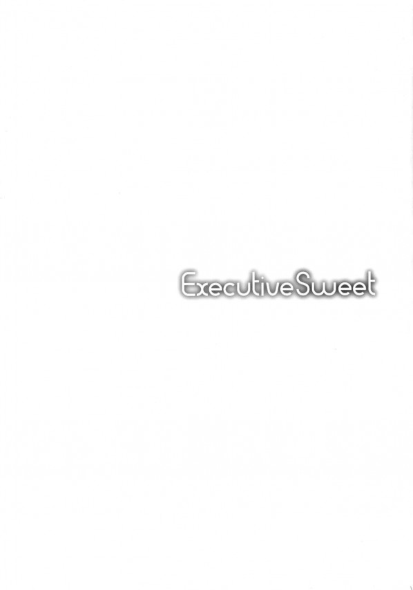 【デレマス エロ同人】Pがかな子とセクロスしてるのを見ちゃった幸子がそれをばらさない代わりに【無料 エロ漫画】pn017