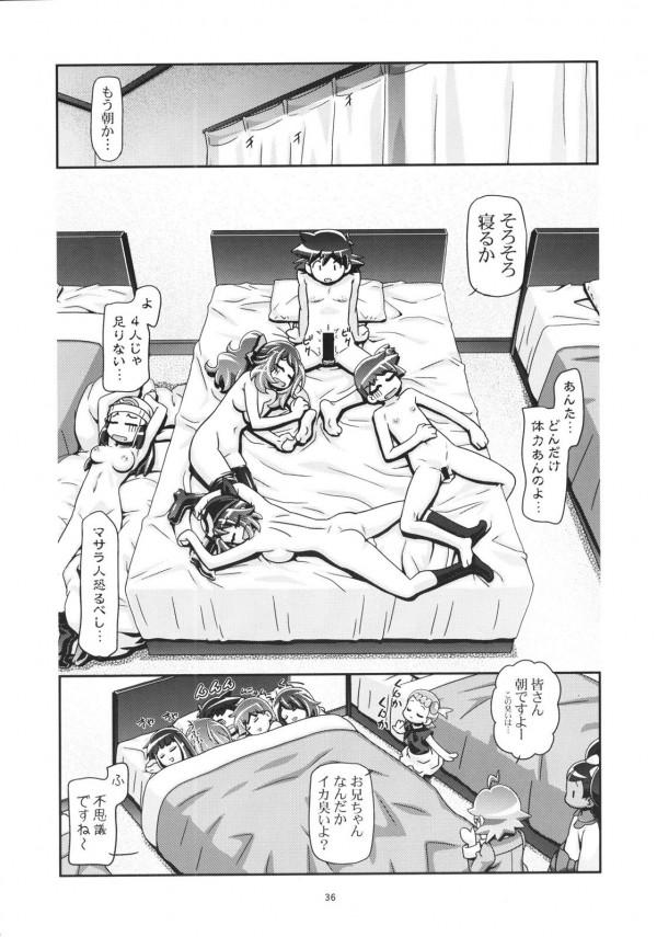 【ポケモン エロ同人】サトシの思春期がやって来たからカスミ達が童貞を奪いに行っちゃう【無料 エロ漫画】pn034