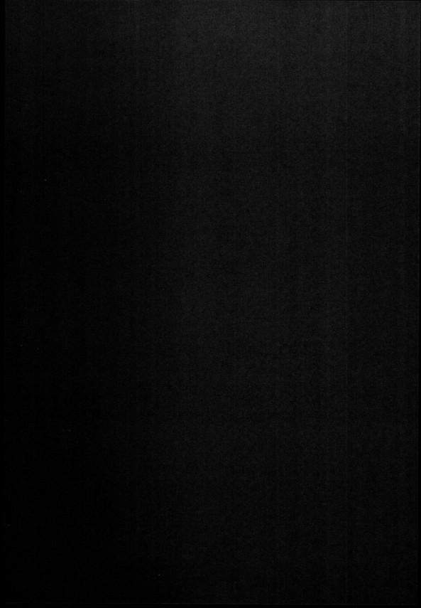 【魔法使いの夜 エロ同人】凌辱レイプされてる青子が段々気持ち良くて拒めない体にw【無料 エロ漫画】pn037
