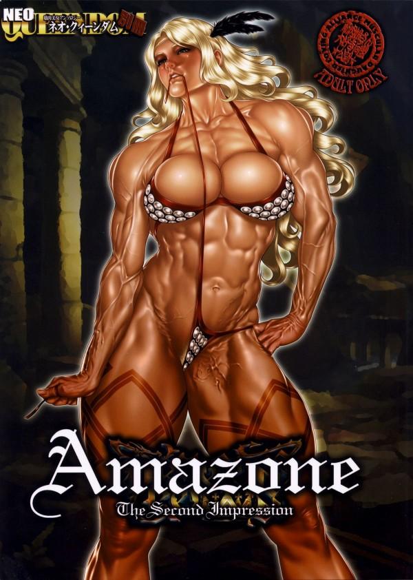 【ドラゴンズクラウン】性欲旺盛のムキムキアマゾンがやりまくってる短編の総集編だお【エロ漫画・エロ同人誌】