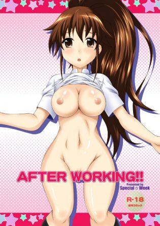 【WORKING!! エロ同人】宗太が頑張って働いてるから店長が店の女の子とセクロスやらしてくれるって言ってぽぷらとセクロスさせてくれちゃうよぉ~【無料 エロ漫画】