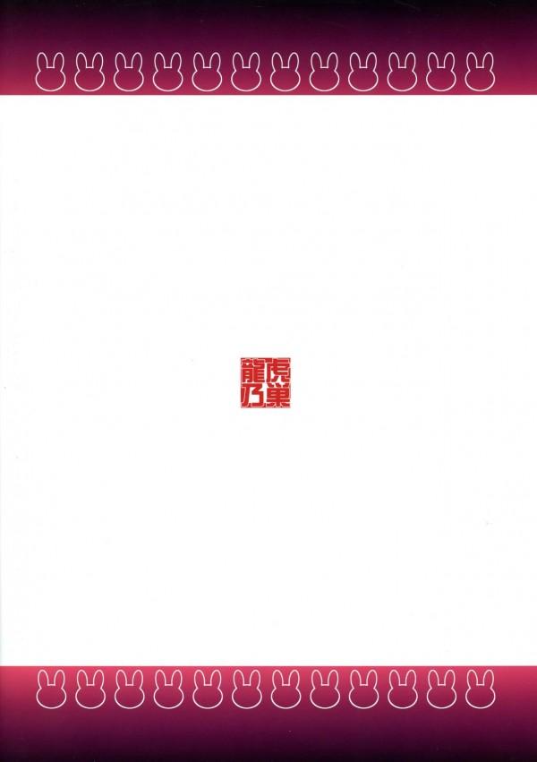 【ブラック エロ同人】蓮太郎が起きたら延珠とティナがオチンポにイタズラしちゃってるw未成熟マンに挿入【無料 エロ漫画】pn002