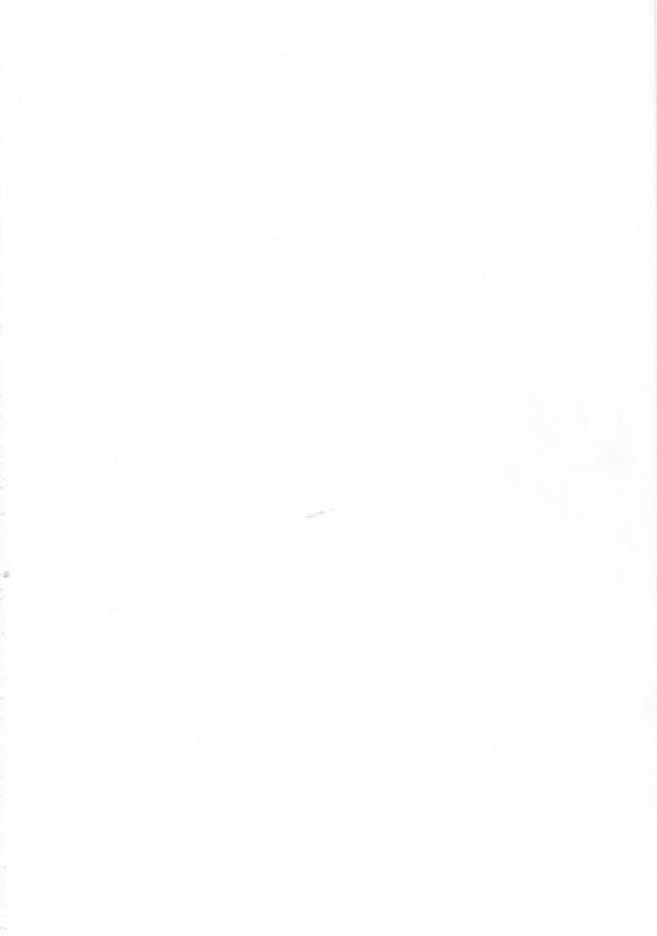 【甘ブリ エロ同人】ミュースと西也がセクロスしてるのを見ちゃったいすずが爆乳放り出して上に乗ってきちゃった【無料 エロ漫画】pn002