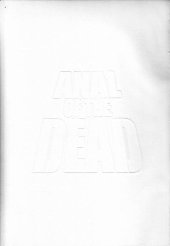 【あの花 エロ同人】街にゾンビが溢れちゃってもうだめと思った仁太が鳴子にアナルファック要求ww【無料 エロ漫画】pn005