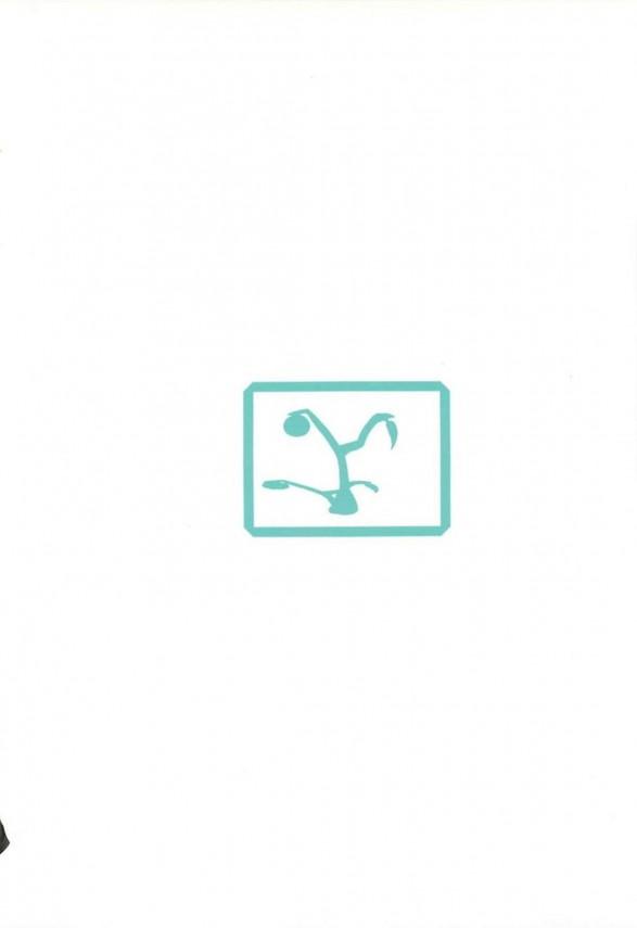 【僕は エロ同人】星奈が下僕にオラオラで足コキしちゃってるw中出しセクロスまでしたらいっぱい下僕達が…【無料 エロ漫画】pn018