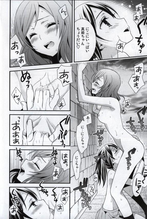 【ラブライブ! エロ同人】真姫とにこがレズっててクンニ合戦しちゃってるしwwwwwww【無料 エロ漫画】pn025