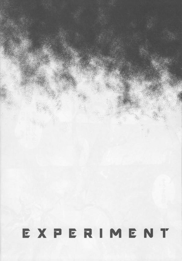 【とある エロ同人】初春と黒子が罠にはまって快楽の実験台になっちゃって凌辱レイプされちゃうw【無料 エロ漫画】pn032