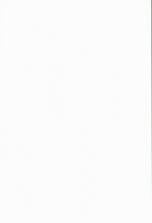 【ラブライブ! エロ同人】ツバサが枕営業して悲観的になっちゃってたけど他の二人は受け入れちゃってたww三人ともセクロスを楽しんじゃうビッチに【無料 エロ漫画】pn002
