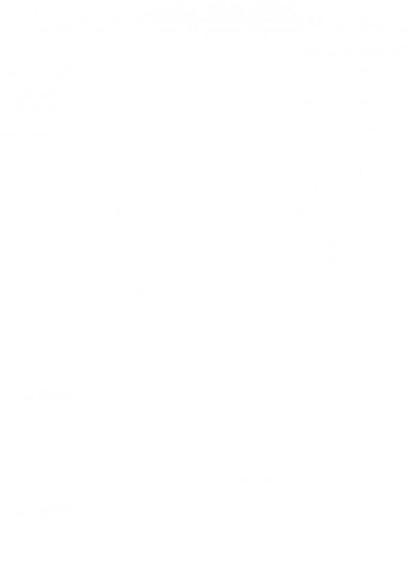 【東方 エロ同人】如何わしい薬のせいで気分が高揚したもこたんが、勢いに任せてショタとセックスしちゃう!薬が効き過ぎて射精【無料 エロ漫画】pn002