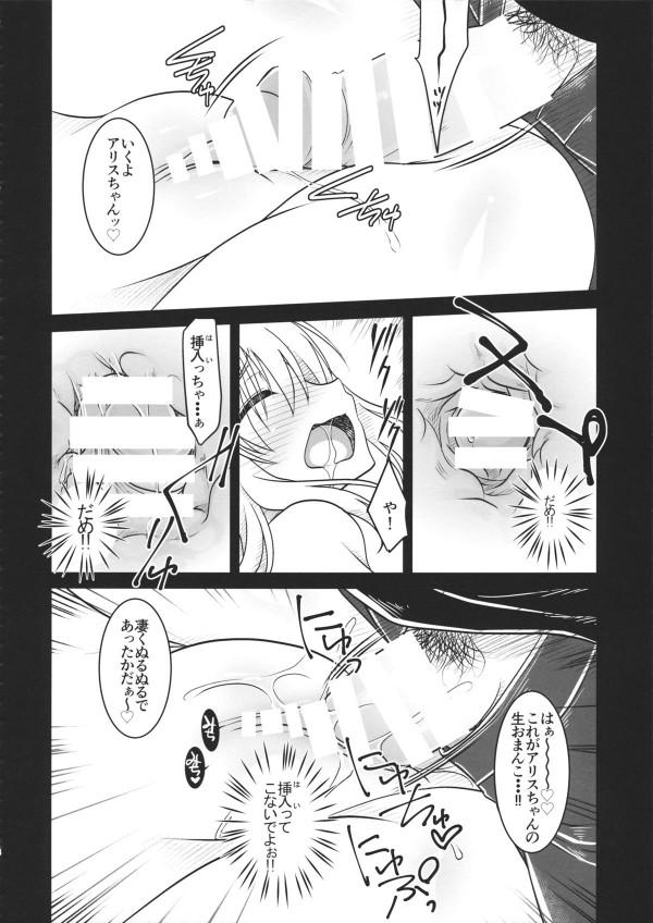 F_YOnemore_016