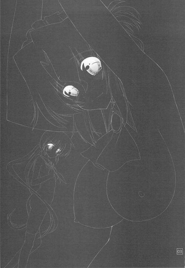【ハヤテのごとく! エロ同人】すっかり発情したナギとハヤテがイチャラブしてたら、メイドのマリアに悪さばっかりするおチンポを妄想【無料 エロ漫画】_01