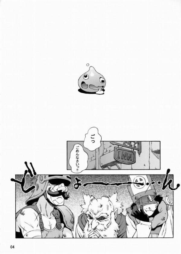 【DQ4 エロ同人】泣き虫勇者を男にすべくマーニャが一肌脱ぐ!包茎ショタちんぽを巨乳でパフパフして、グラインド騎乗位で筆下ろししちゃう【無料 エロ漫画】_02