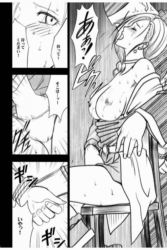 【ドラクエ5 エロ同人】指輪の呪いで神父様にまで性拷問うけちゃってるビアンカの結末は…【無料 エロ漫画】20