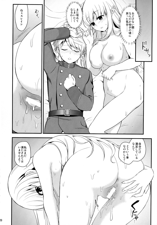 Aldnoah zero hentai