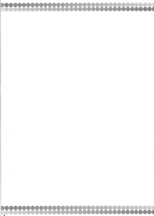 【艦これ エロ同人】懲罰として最上、羽黒、鈴谷、摩耶をお風呂でご奉仕接待w血気盛んな艦娘達に…【無料 エロ漫画】003_0001
