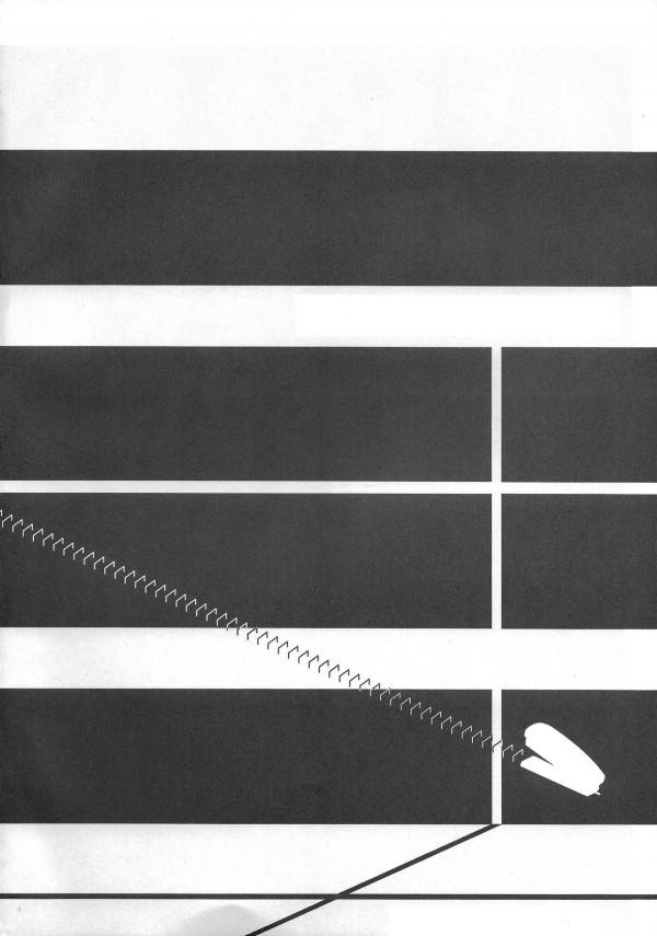 【化物語 エロ同人】チェリーボーイ阿良々木暦にJK戦場ヶ原ひたぎが筆下ろししてくれる!積極的に着衣パイズリ【無料 エロ漫画】003_scan0003