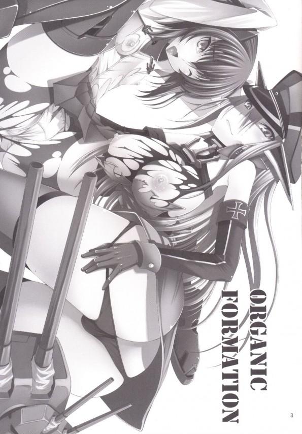 【艦これ エロ同人】門外不出のラムネ製造法が排尿だとバレ大鳳が提督に直飲みされちゃってるw【無料 エロ漫画】004_05