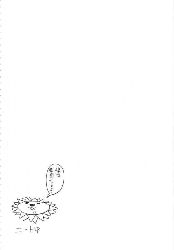 004_kitunesanto_004