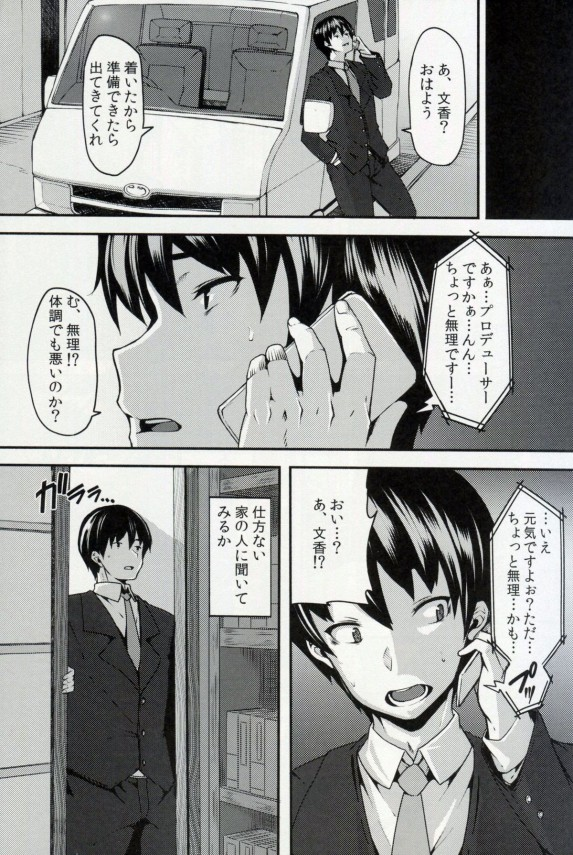 006_img006_1