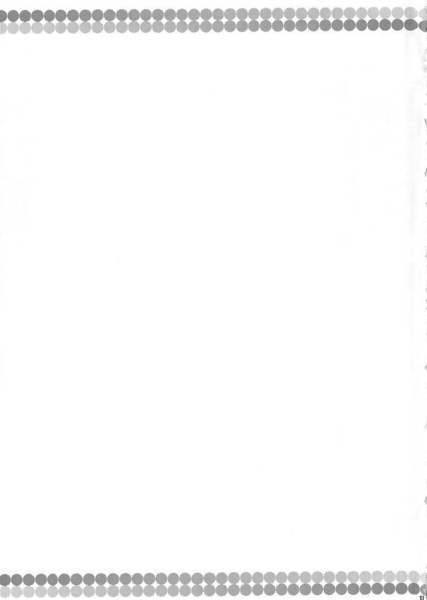 【艦これ エロ同人】懲罰として最上、羽黒、鈴谷、摩耶をお風呂でご奉仕接待w血気盛んな艦娘達に…【無料 エロ漫画】016_0014