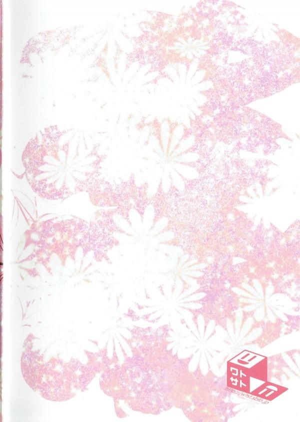 【艦これ エロ同人】懲罰として最上、羽黒、鈴谷、摩耶をお風呂でご奉仕接待w血気盛んな艦娘達に…【無料 エロ漫画】018_0016