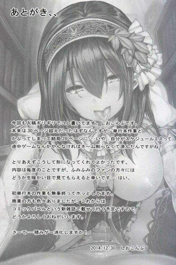 024_img024_1