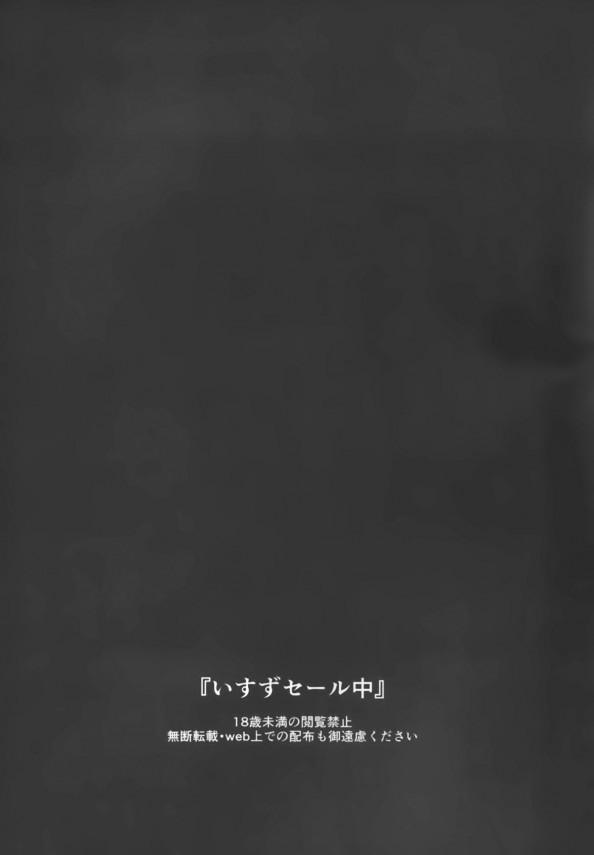 025_25