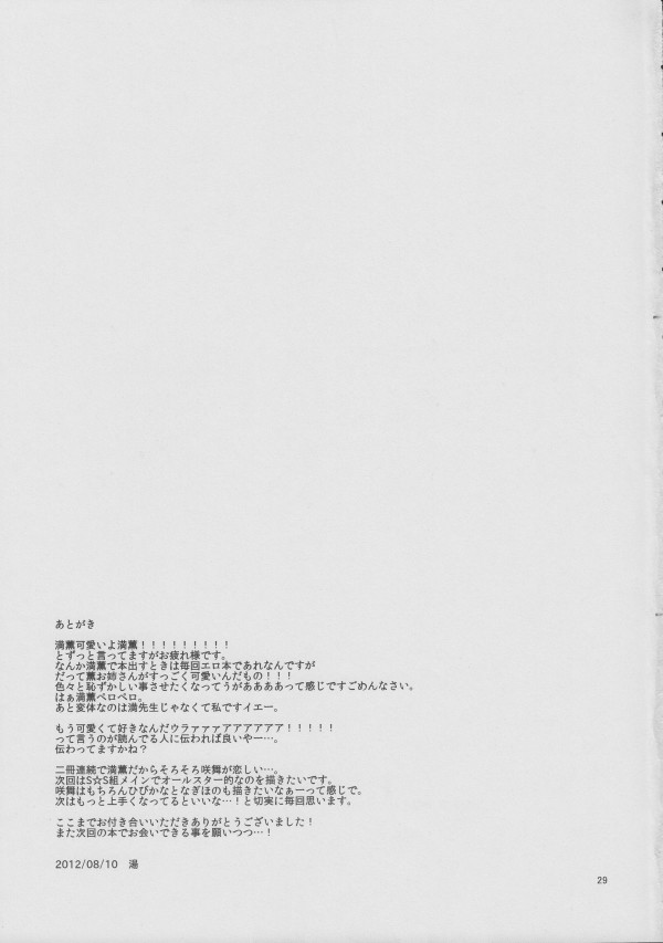028_img_28