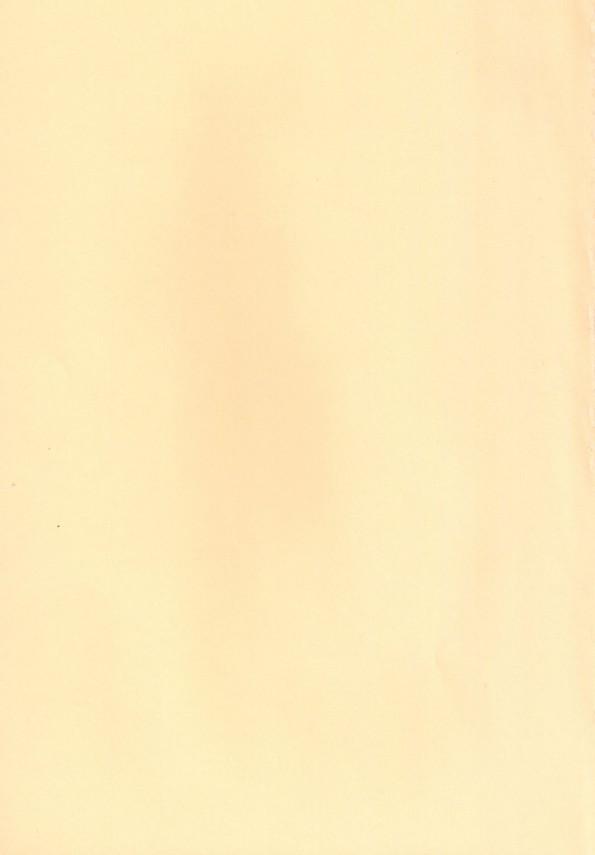 【艦これ エロ同人】門外不出のラムネ製造法が排尿だとバレ大鳳が提督に直飲みされちゃってるw【無料 エロ漫画】033_34