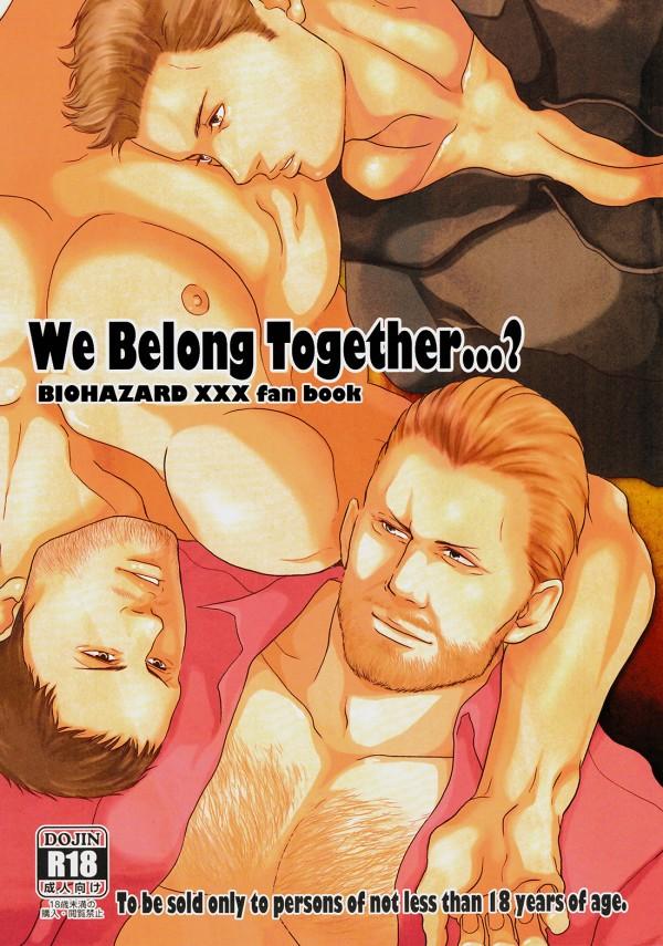 筋肉ムキムキのクリスとバリーが久しぶりにセックスするんだけど、酔ったピアーズが入って来てクリスNTR!!!【バイオハザードシリーズ エロ漫画・エロ同人誌】