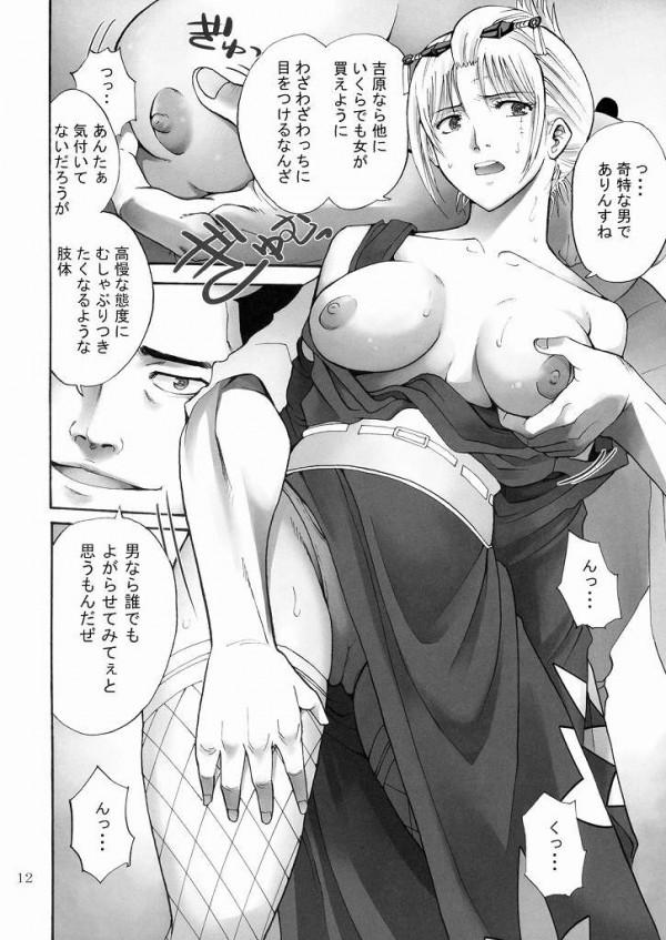 【銀魂 エロ漫画・エロ同人誌】月詠さんが脅されてレイプされたらオマンコヌレヌレになっちゃってすんなり挿入されちゃうw 10