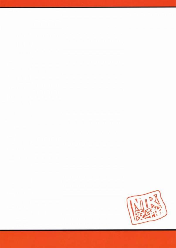 【銀魂 エロ漫画・エロ同人誌】月詠さんが脅されてレイプされたらオマンコヌレヌレになっちゃってすんなり挿入されちゃうw 33