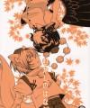 イケメンの犬走椛が妖艶な射命丸文をバックからのケモノセックスでレイプする。。。。。。。。【東方Projectシリーズ エロ漫画・エロ同人誌】